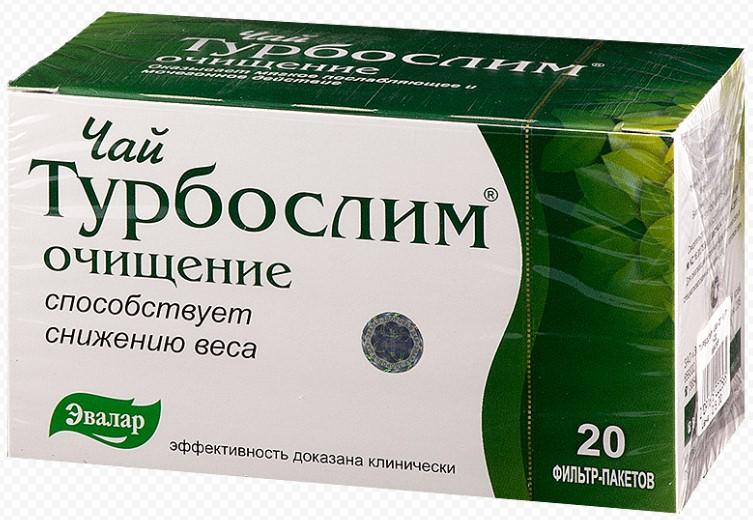 Чай очищение Турбослим