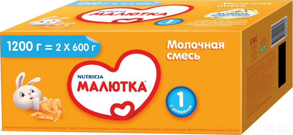 Малютка1 (Nutricia)