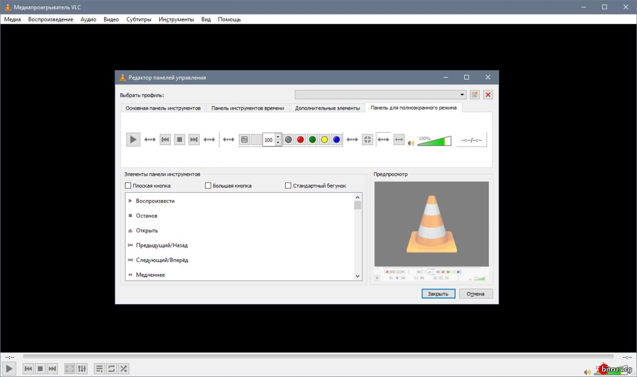 VLC Media Player Portable 3.0.4