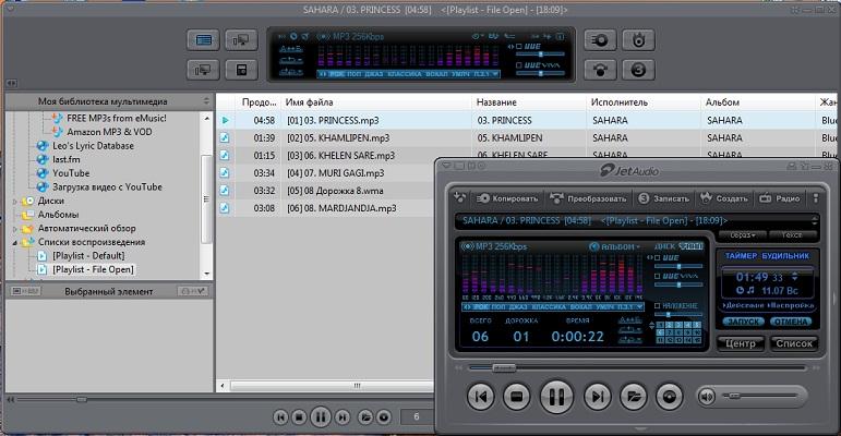 JetAudio 8.1.6