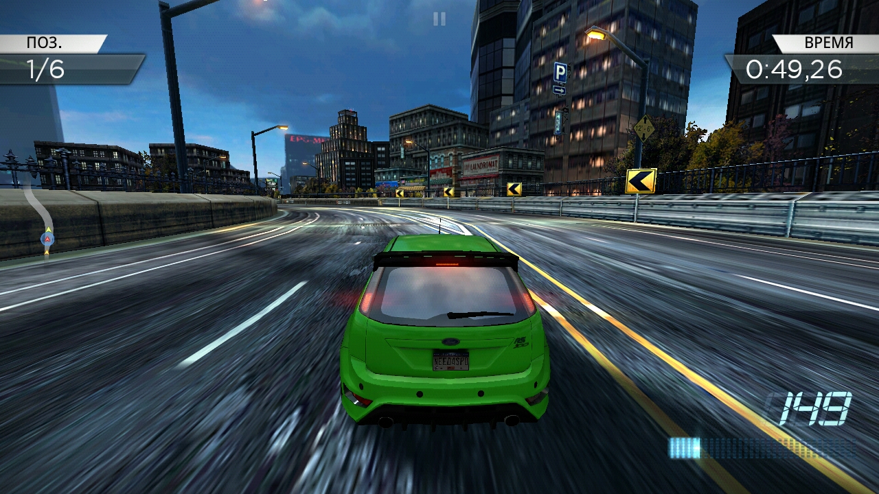 Need for Speed — Most Wanted