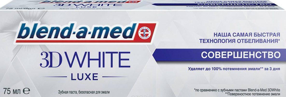 Blendamed 3Dwhite