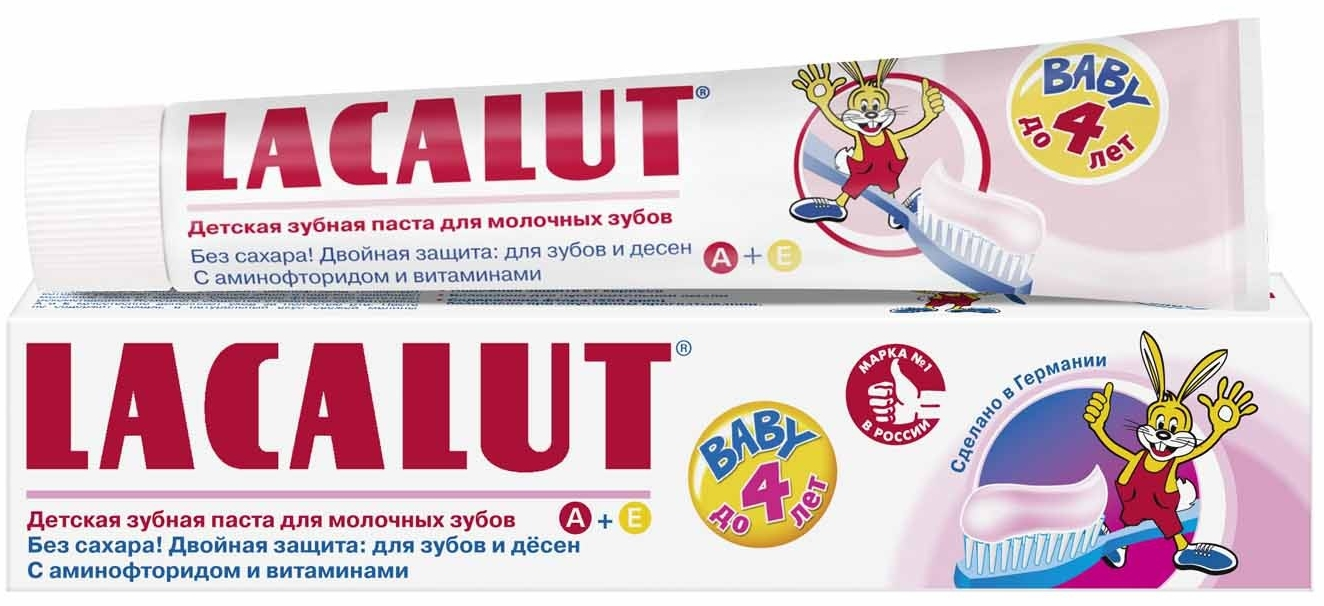 LACALUT BABY 0-4 ЛЕТ