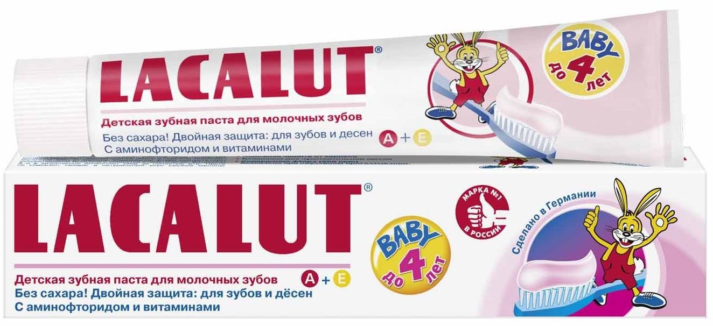 LACALUT BABY0-4 ЛЕТ