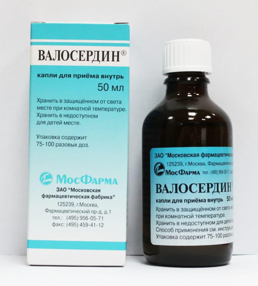 Валосердин
