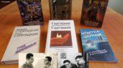 ТОП-10 лучших книг братьев Стругацких