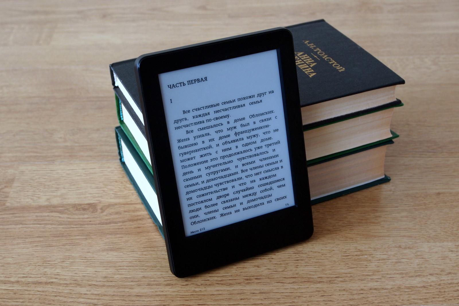 Лучшие электронные книги 2019 года по рейтингу читателей