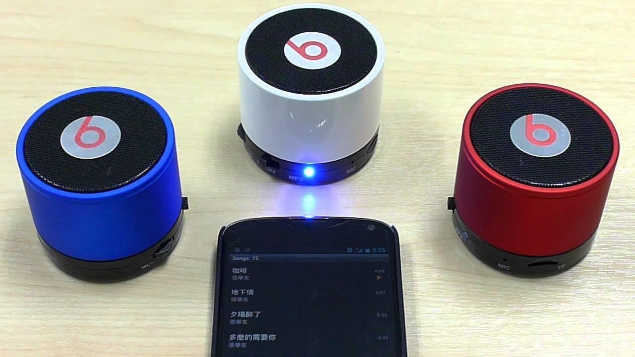 Топ 10 беспроводных колонок с Bluetooth для телефона