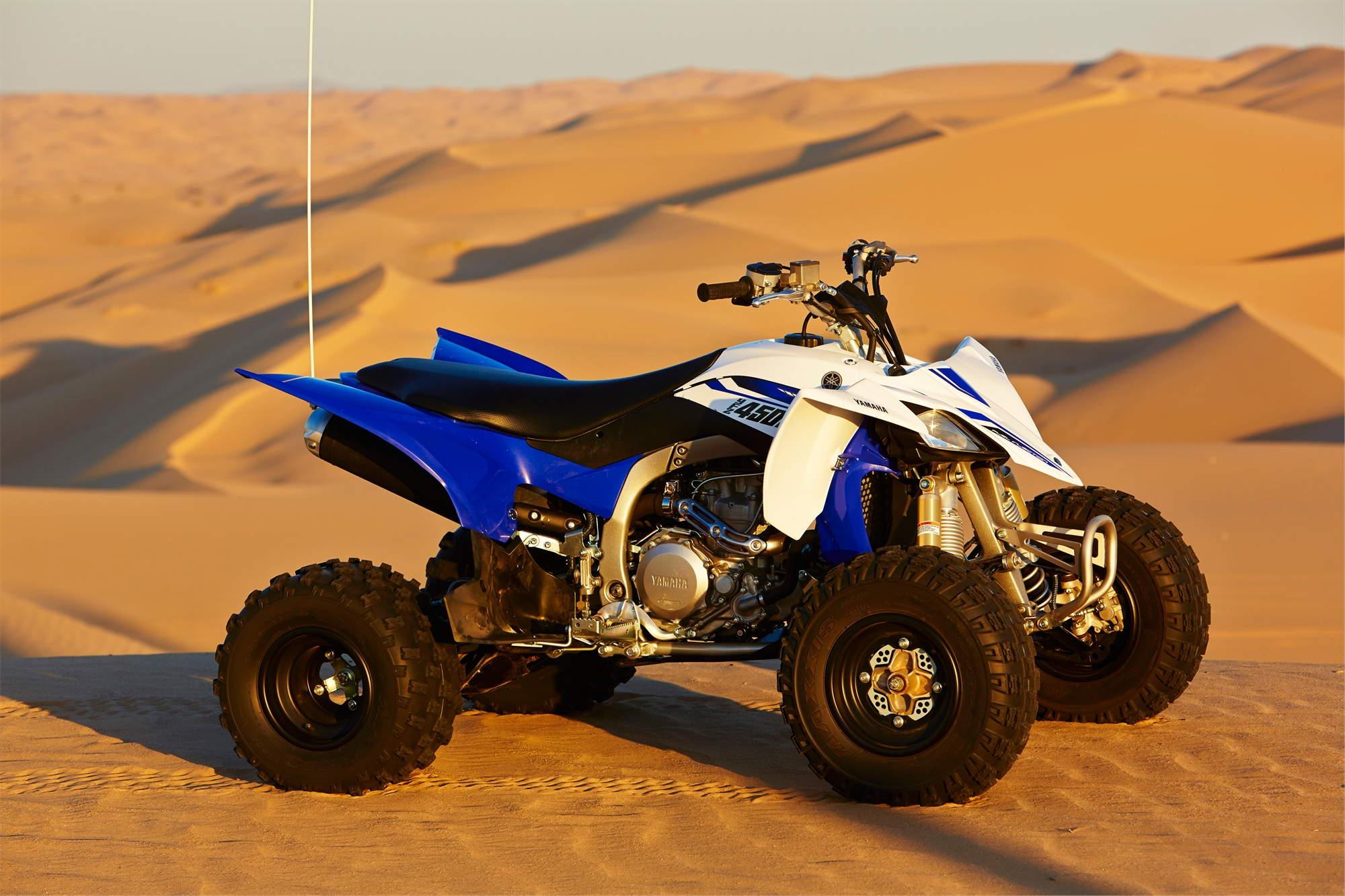 Yamaha YFZ 450R