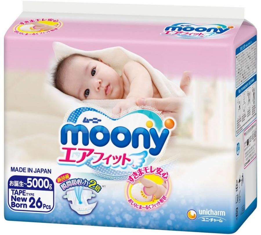 Памперс японский moony