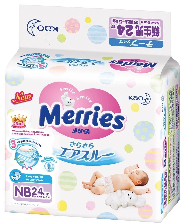 MerriesNB(0–5 кг)