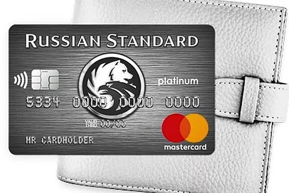 «Платинум» отРусского Стандарта