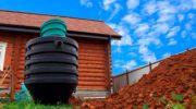 Какой септик для загородного дома лучше в 2019 году