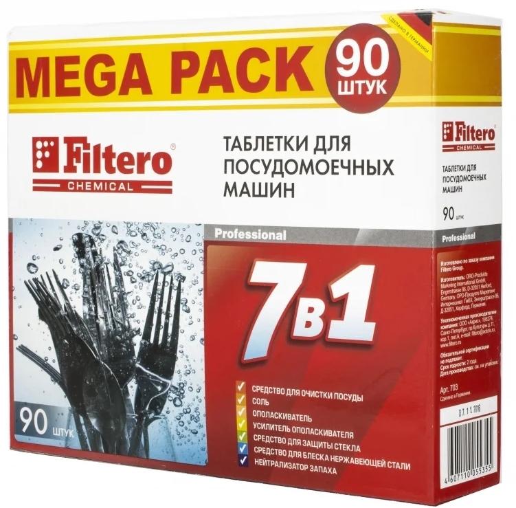 Filtero Megapack 7in1