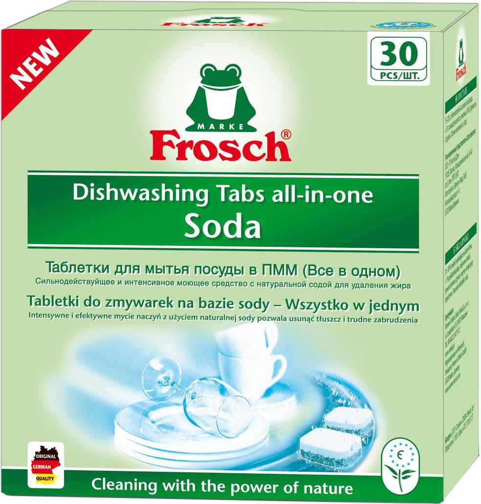 Frosh all-in-one Soda