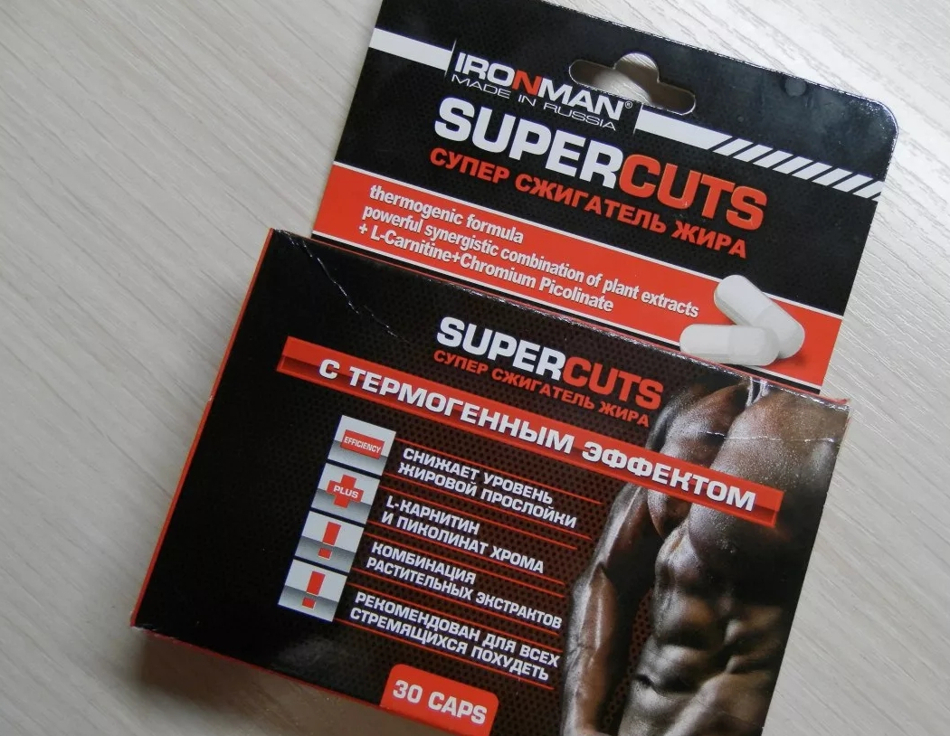 IRONMAN SUPER CUTS